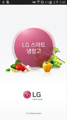 LG 스마트 냉장고