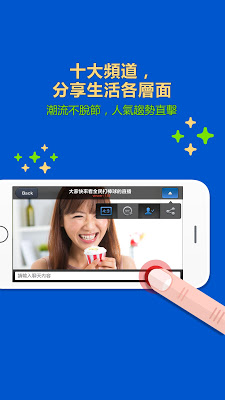 AfreecaTV(艾菲卡TV) 中文 - screenshot