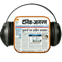 Voice Newspaper icon