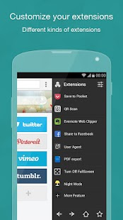 Next Browser for Android - screenshot thumbnail