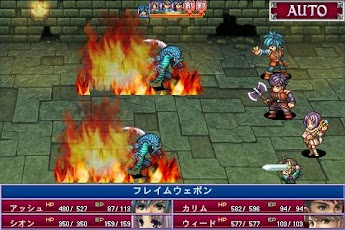 RPG Alphadia v1.0.5