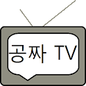 Free TV(MOVIE, COMEDY, DRAMA) logo