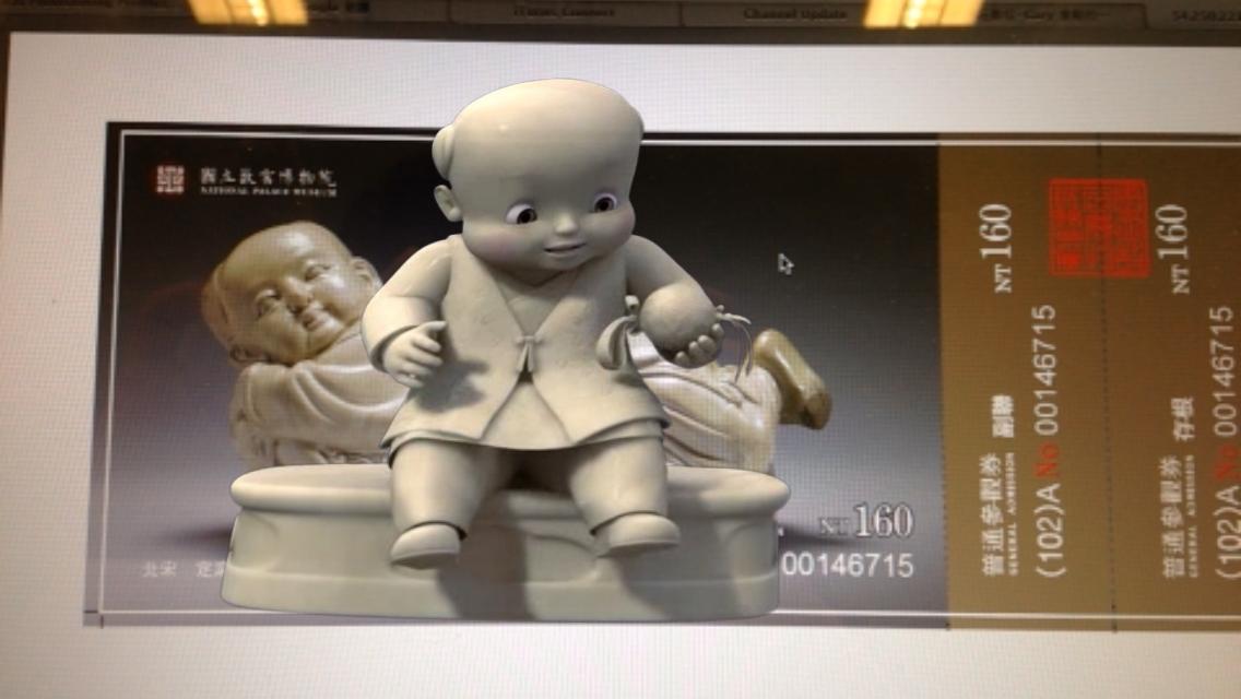 會動的門票 - screenshot