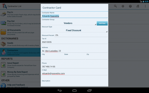 玩商業App|Trade Accounting免費|APP試玩