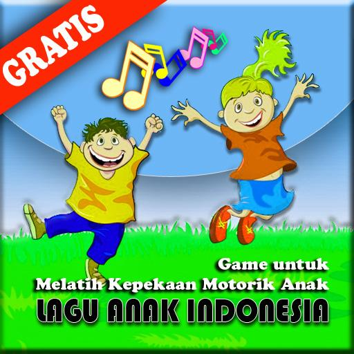 Lagu Anak Nusantara 2 LOGO-APP點子