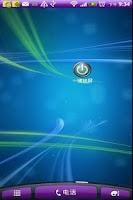 Screenshot of Lock screen helper