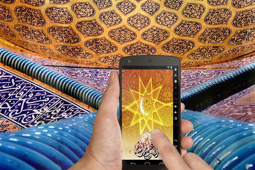 美丽的伊斯兰壁纸