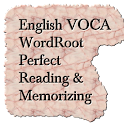 English etymology wordlist icon