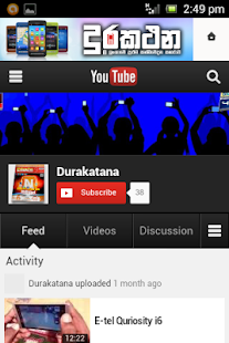 Durakatana - screenshot thumbnail