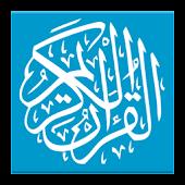 Furqan : Al Quran Study tool
