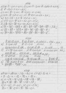 Гдз виленкин 6 класс математика на андроид