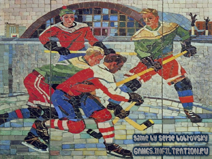 Savage Ice Hockey World Cup- screenshot thumbnail