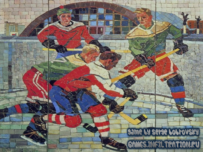 Savage Ice Hockey World Cup- screenshot