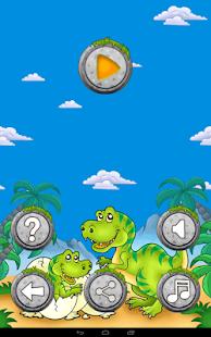 恐龍連連看