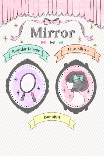 【免費生活App】Simple True Mirror-APP點子