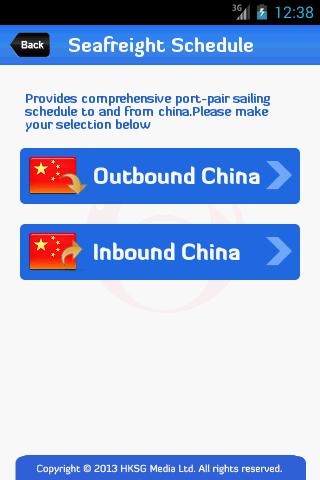 【免費商業App】SG Mobile-APP點子