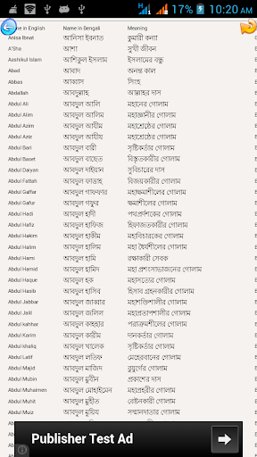 Bangla Baby Names Meaning