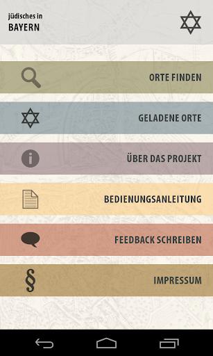 Jüdische Orte in Bayern
