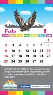 2014 Malaysia Public Holidays|玩工具App免費|玩APPs