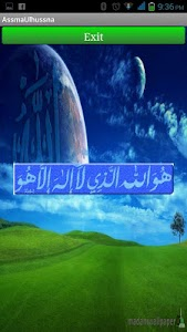 Assmaul Husna (Allah Names) screenshot 0