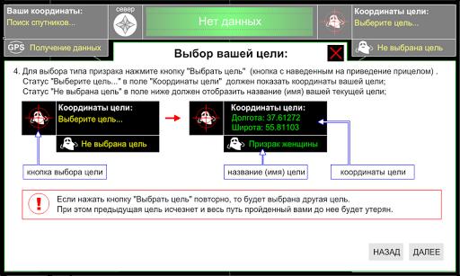 u0427u0443u0436u0438u0435 u043eu0433u043du0438 1.0.8 screenshots 1