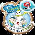 Ichitan Hokkaido # Ishitan icon