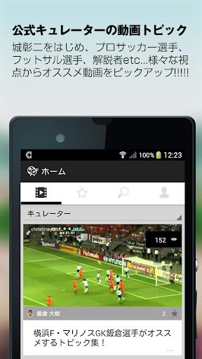 Footi サッカー番組を提供するインターネット動画メディア