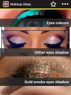 玩生活App|化妝理念免費|APP試玩