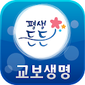 교보생명 모바일창구 logo