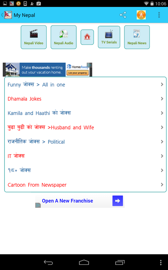 My Nepal - Nepali FM / Patro - screenshot