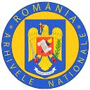 National Archives of Romania