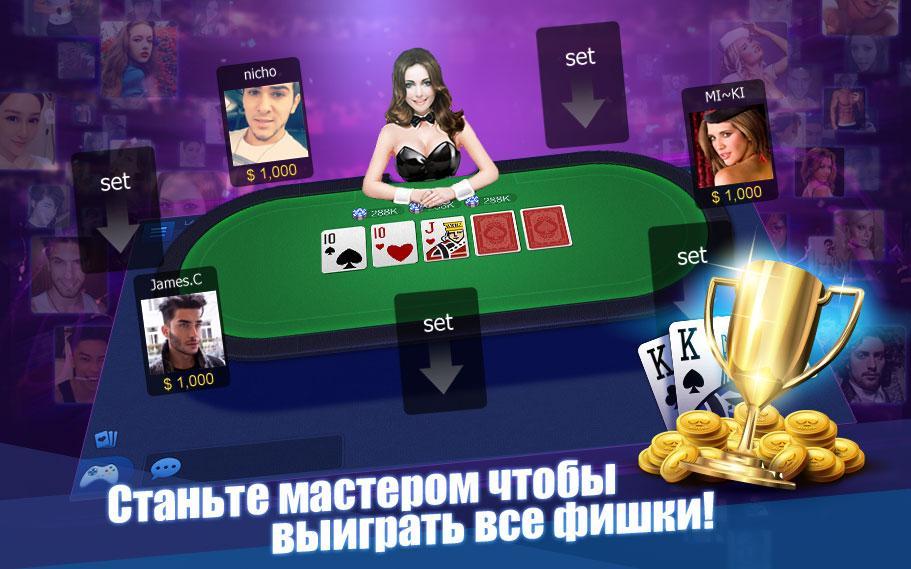 Русский google play маркет - ca5