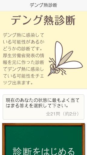 經典愛情詩句選 - 大纪元新闻网