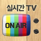 Live TV On Air icon