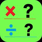 Multiplication・Division App icon