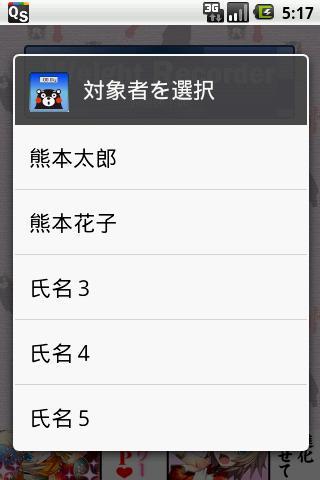 無料生活Appのウエイト・レコーダー (体重管理)|HotApp4Game