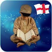 English Quran translation