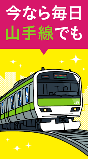 ショッぷらっと ~2015年夏モデル
