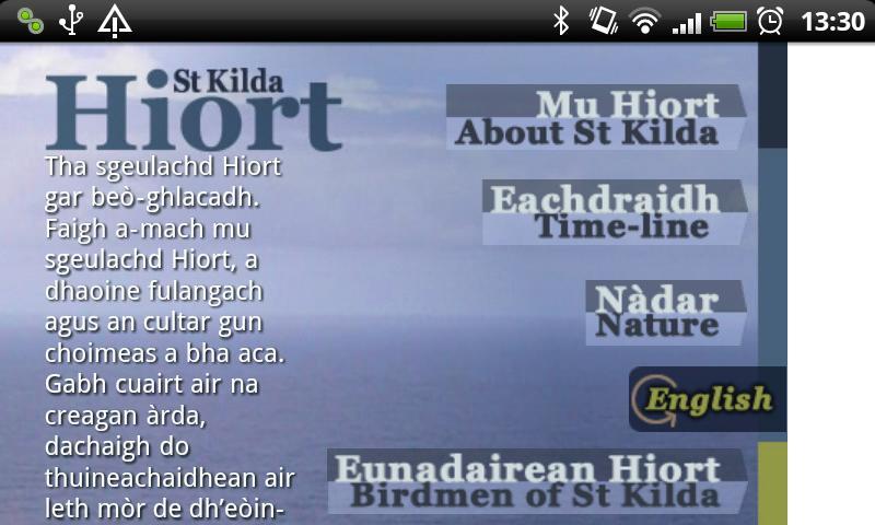 St Kilda- screenshot