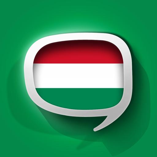 ハンガリー語の翻訳 - 翻訳機能・学習機能・音声機能 旅遊 App LOGO-硬是要APP