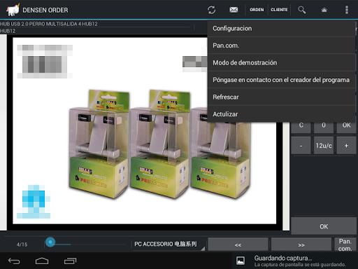 免費商業App|MUNCHINA 点货+ (DENSEN)|阿達玩APP