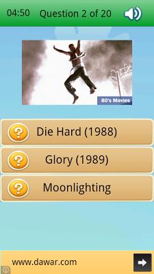 Iconic 80s Quiz Offline Trivia - screenshot