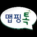 맵핑톡 스마트러닝센터 icon