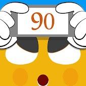 ٩٠ ثانية
