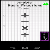 Arabic Basic Fractions Free