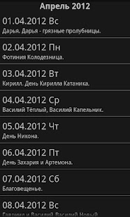 Folk calendar