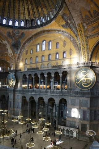Hagia Sophia Wallpapers
