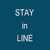 Stay In Line