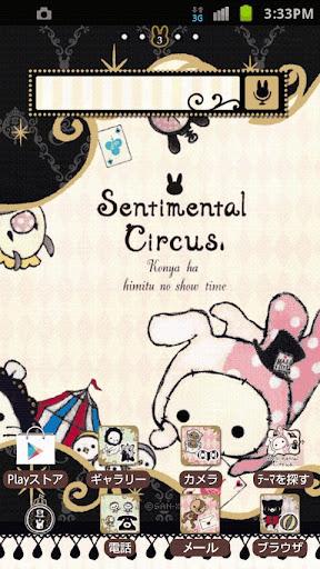 Sentimental Circus Theme9