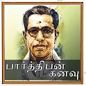 Parthipan Kanavu – Kalki Tamil logo